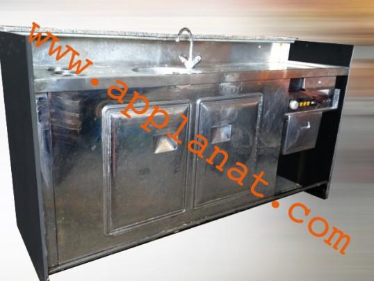 Comptoir de bar r frig r longueur 2 04 m tres occasion 2 490 00 ht - Comptoir refrigere occasion ...