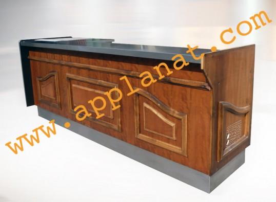 Comptoir de bar r frig r longueur 2 97 m tres occasion vendu - Comptoir refrigere occasion ...