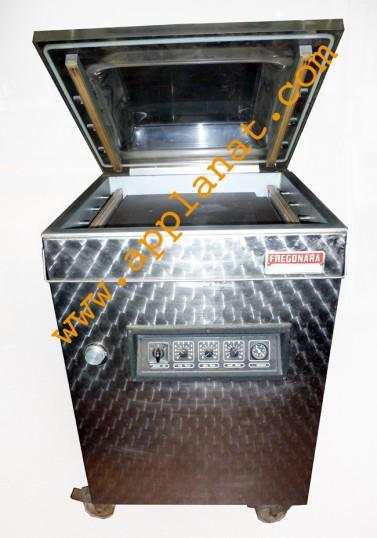 machine sous vide alimentaire pour particulier machine. Black Bedroom Furniture Sets. Home Design Ideas