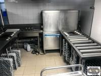 Materiel Lave Vaisselle Occasion 9 Annonces